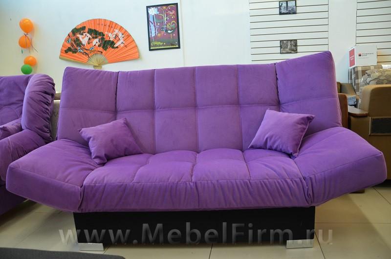 Фиолетовый диван клик кляк