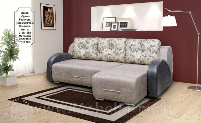 кресло кровать в икеа санкт-петербург
